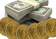 قیمت سکه، طلا و ارز ۹۹.۱۱.۰۴