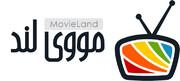 سایت مـووی لـنـد دانلود فیلم جدید ۲۰۲۲ و سریال ایرانی + زیرنویس چسبیده و پخش آنلاین