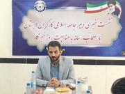 راهیابی جوان لرستانی به هیات رئیسه  شورای مرکزی جامعه اسلامی کارگران کشور
