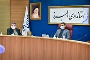 قدردانی معاون وزیر بهداشت از استاندار البرز برای مدیریت مقابله با کرونا در استان
