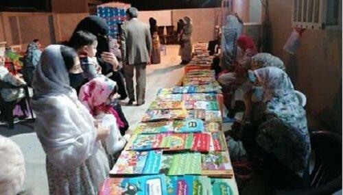 برگزاری نمایشگاه کتاب در کووه ای قشم با هدف ترویج فرهنگ کتابخوانی