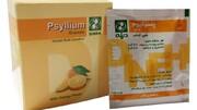 پسیلیوم با طعم جدید پرتقالی