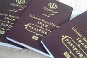 گذرنامههای اتباع و مهاجرین افغانستانی در قزوین تمدید میشود
