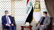 سفیر آمریکا:خواستار حل دیپلماتیک اختلافات با ایران هستیم