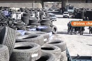 ببینید   کشف 240 هزار حلقه لاستیک در یک انبار غیرمجاز در تهران