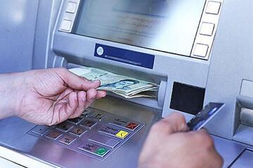 توضیح بانک مرکزی درباره محدودیت در تعداد تراکنشهای کارتبهکارت