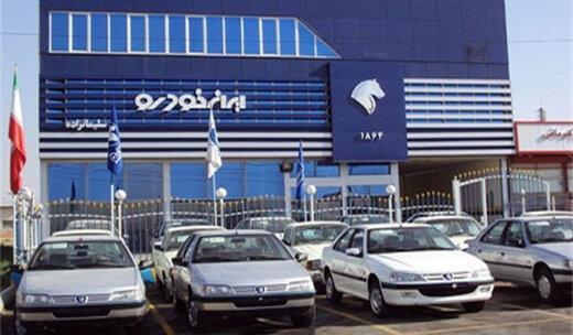 مدیرعامل ایران خودرو:ایران خودرو به دنبال افزایش تولید و رضایت مشتری/ برنامه ای برای همکاری با ترکیه نداریم