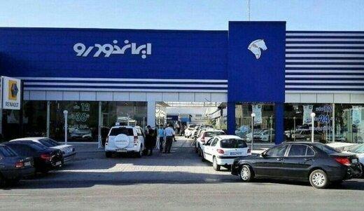 خدمات رسانی ویژه امداد ایران خودرو در نوروز 1400