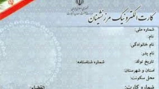 آموزش مالیاتی بیش از ۳۰۰۰ متقاضی کارت پیلهوری در آذربایجانغربی
