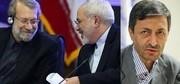 رونمایی از ۳ کاندیدای مطرح انتخابات ریاست جمهوری ۱۴۰۰