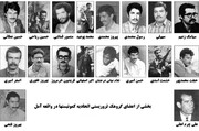 نقش اتحادیه کمونیست های ایران در غائله آمل