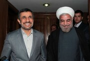 مقایسه عواقب توهین به احمدی نژاد و عواقب توهین به روحانی + جدول