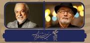 بزرگداشت پرویز پورحسینی و چنگیز جلیلوند در جشنواره فیلم فجر