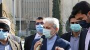 آخرین خبر از همسان سازی حقوق وزارت علوم، بازنشسته ها و رتبه بندی معلمان