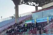 ببینید | حضور عجیب هواداران در ورزشگاه علیرغم پروتکلهای بهداشتی