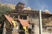 ببینید | رفع آثار تخلف ساخت و ساز دو ویلا در عرصه و حریم تپه های سیلک