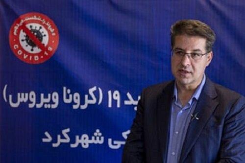 شناسایی  ۲ بیمار مبتلا به کرونا در استان چهارمحال وبختیا ری