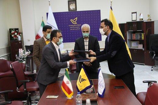 امضای تفاهمنامه همکاری پست و میراث فرهنگی استان سمنان