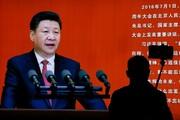رئیس جمهور چین هشدار جنگ داد