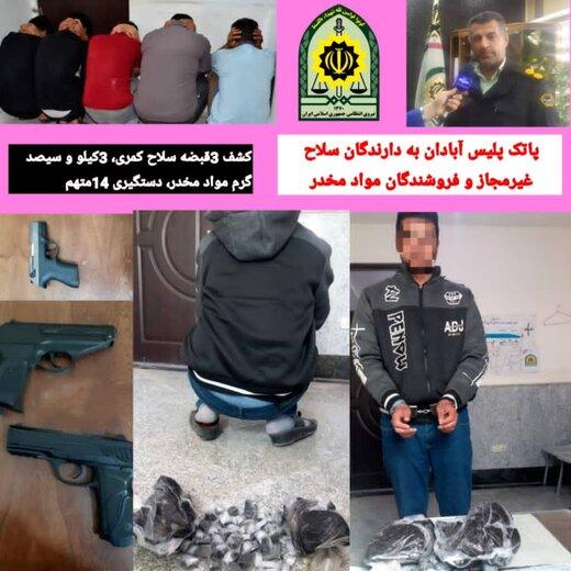۱۴ خرده فروش مواد مخدر و نگهدارنده سلاح غیرمجاز در آبادان دستگیر شدند