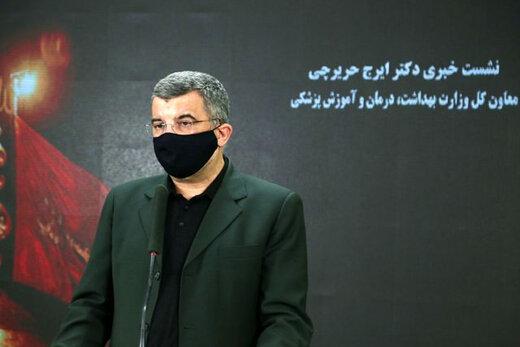 ببینید | محدودیتهای جدید برای تعطیلات ۲۲ بهمن در راه است