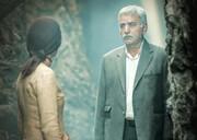 «بی همه چیز» با پرویز پرستویی و هدیه تهرانی