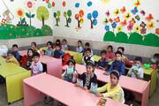 آغاز ثبتنام مقطع ابتدایی از خرداد/ ممنوعیت اخذ وجه در مدارس دولتی ممنوع