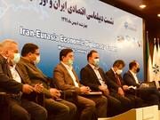 برگزاری نشست فرصتهای اقتصادی ایران و آسیا در منطقه پیام