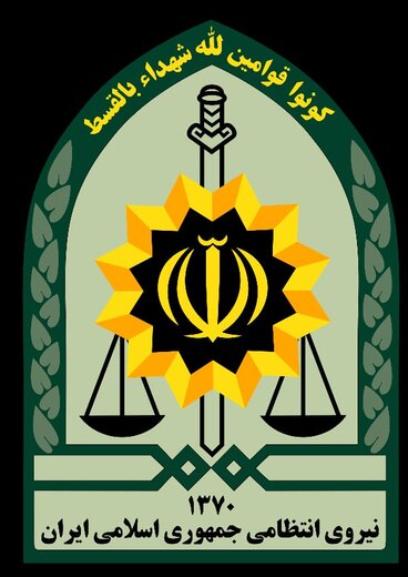 توضیحات فرمانده انتظامی شهرستان کهگیلویه در خصوص انتشار یک کلیپ در فضای مجازی