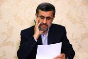 نامه محمود احمدی نژاد به ولادیمیر پوتین