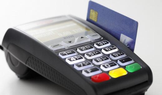 جزییات چگونگی رسیدگی مالیاتی به تراکنشهای بانکی اشخاص