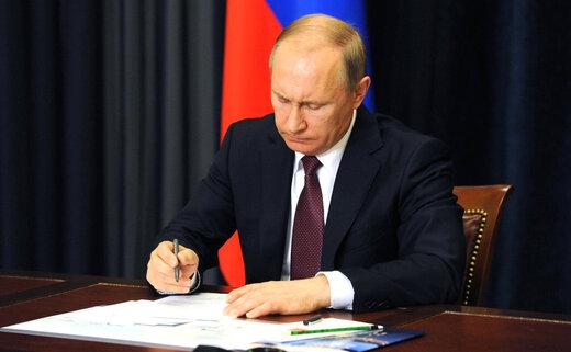 پوتین طرح تمدید ۵ ساله «پیمان استارت نو» را امضا کرد