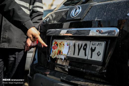 به پلاک ماشینتان ماسک نزنید/ جریمه مخدوش کردن پلاک چیست؟