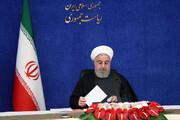 روحانی یک حکم صادر کرد