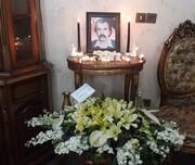 هادی معیرینژاد، نویسنده، به سوگ پدر نشست
