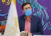 اعلام اسامی فیلمهای یازدهمین جشنواره فیلم فجر در اصفهان