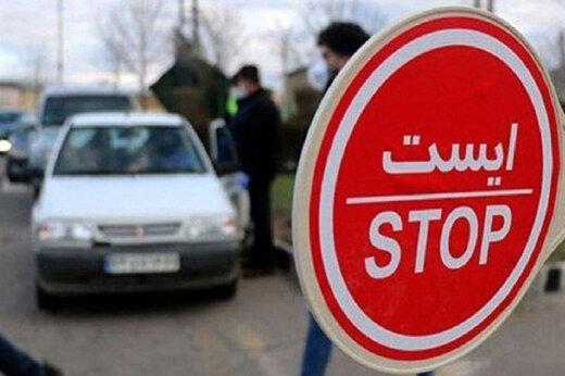 آخرین فرصت برای خروج پلاکهای غیربومی از تهران