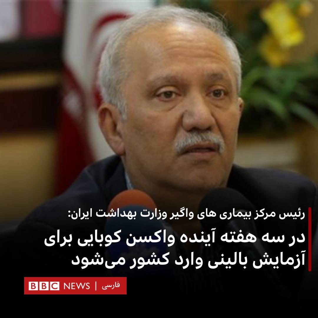 اقدام غیرحرفهای رسانههای فارسی زبان در اقتباس اخبار