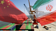 یوسف مولایی: چین هیچگاه منافع خود را پای رابطه با ایران قربانی نمیکند