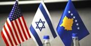 حضور بایدن در مراسم توافق اسرائیل و کوزوو