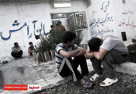 حدود ۴۰ درصد معتادان کردستان، کارمند دولت هستند