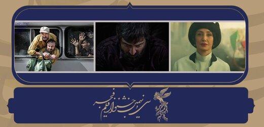 پرمخاطبترین فیلم جشنواره فجر معرفی شد