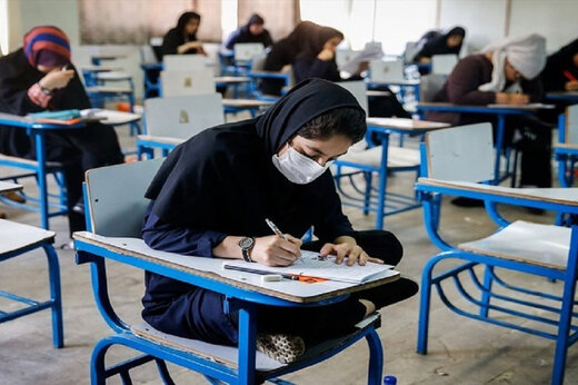 حذفیات کتابهای درسی برای کنکور سراسری اعلام شد