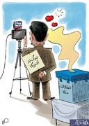 ببینید: احمدینژاد برای ۱۴۰۰ استارت زد!