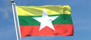 وعده ارتش میانمار پس از کودتا