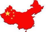 گام های موفق چین درتحقق اهداف کاهش فقر/  کرونا حریف اقتصاد چین نشد