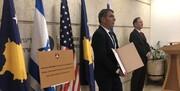 واکنش اتحادیه اروپا به توافق اسرائیل و کوزوو