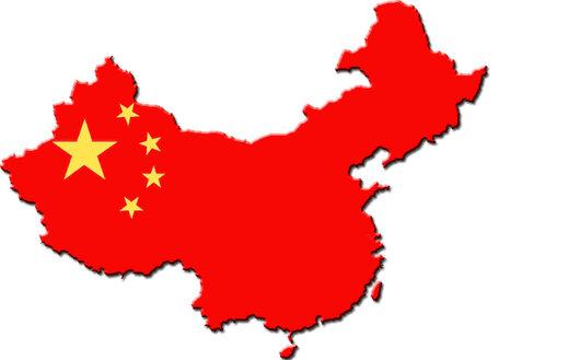 چین از اتحادیه اروپا انتقام گرفت