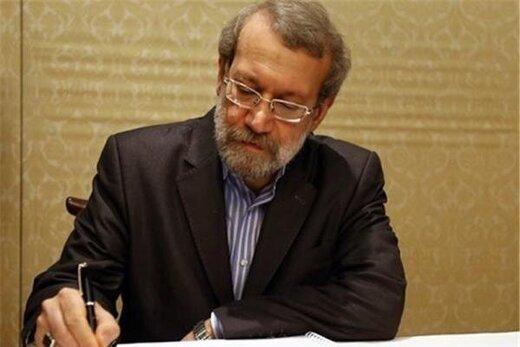 روزنامه اعتماد به نقل از علی لاریجانی:اگر جهانگیری کاندیدا شود، من نمی آیم