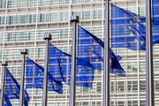 ببینید | واکنش اروپا به پیشنهاد حضور عربستان در مذاکرات هستهای ایران